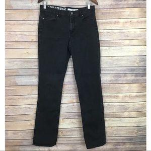 DKNY Soho Straight Jeans